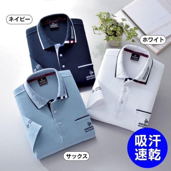 ポロシャツ 半袖 メンズ ポケット 3枚 3着 セット 父の日 プレゼント|wide02|04