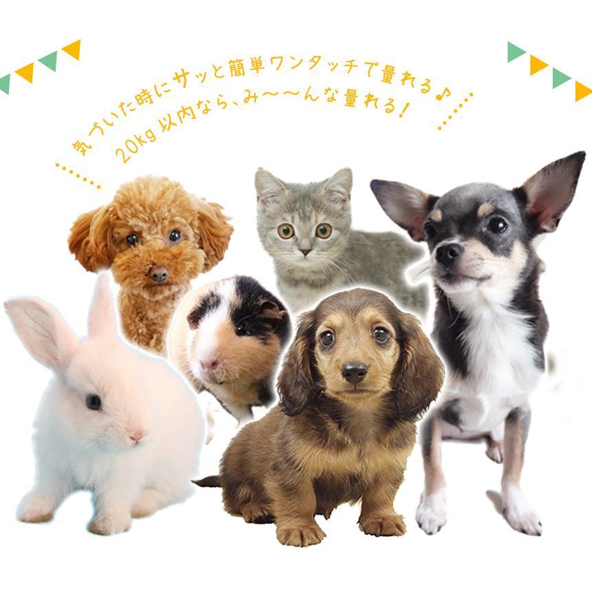 ペット用体重計 犬 猫 ペットスケール デジタル 子猫 子犬 ペット体重計 5g単位 小型 ペットくん ペット君 はかり ペット用品 ベビーペット|wide02|09