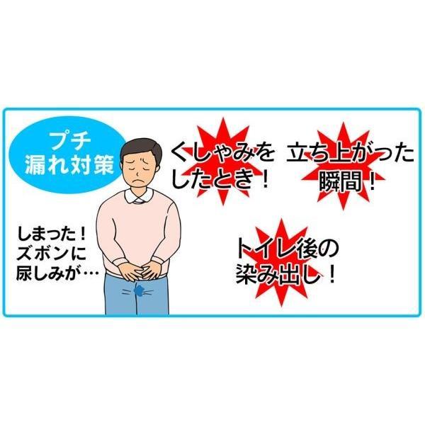 ボクサーパンツ メンズ 尿漏れパンツ セット 3枚 3色 失禁パンツ ちょい漏れ対策  抗菌 消臭 薄い 薄型 尿もれ 吸水パンツ ボクサータイプ wide02 02