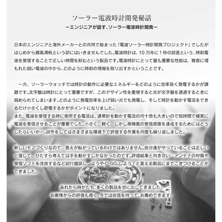 腕時計 メンズ 電波ソーラー 革 レザー アナログ おしゃれ ビジネス 革ベルト 新生活 就活 出張 社会人 お祝い 受験 ティミット Timmet|wide02|06