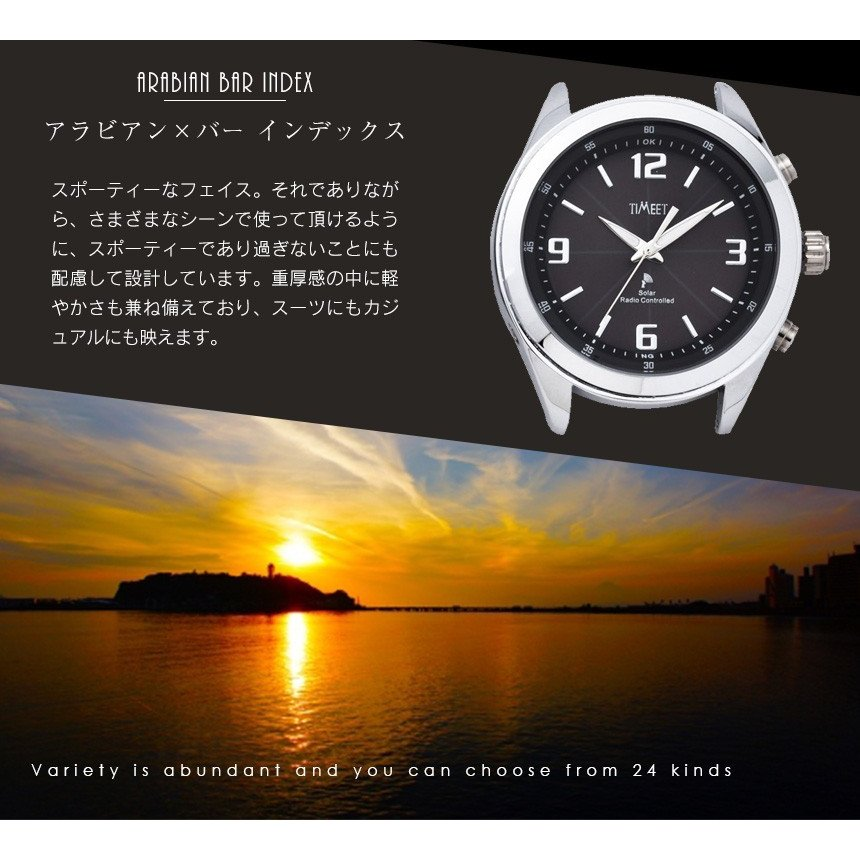 腕時計 メンズ 電波ソーラー 革 レザー アナログ おしゃれ ビジネス 革ベルト 新生活 就活 出張 社会人 お祝い 受験 ティミット Timmet|wide02|09