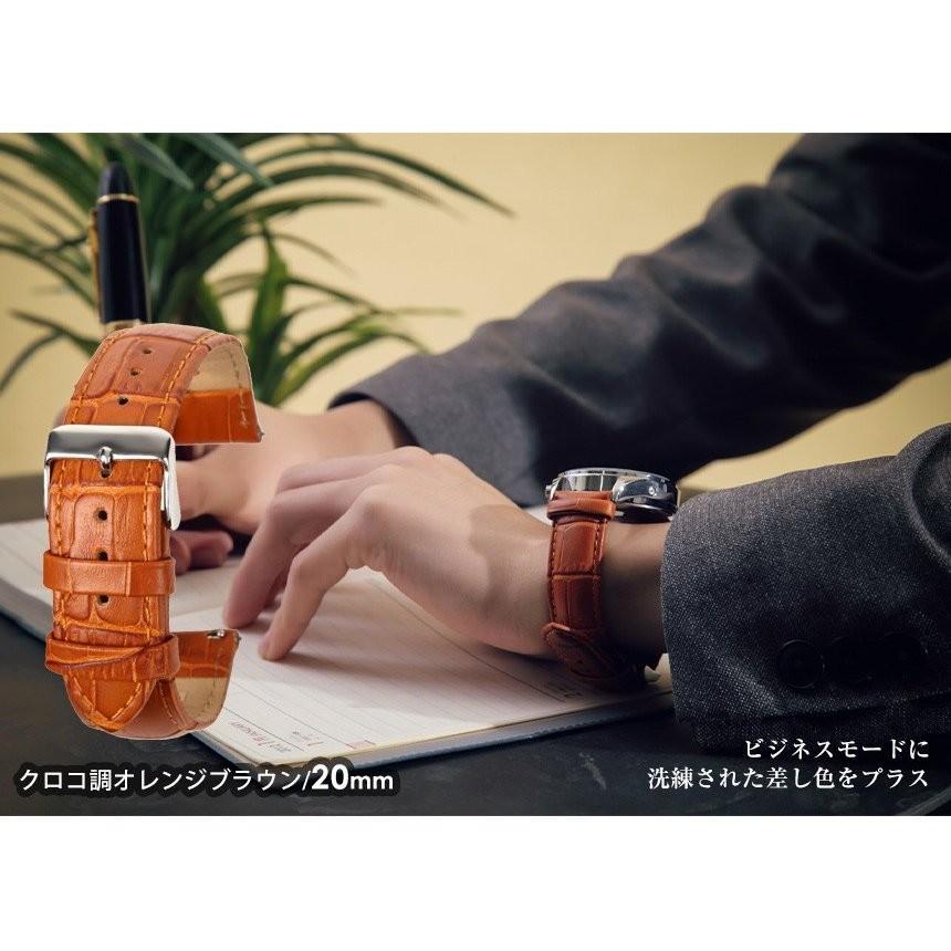 時計ベルト 時計バンド 革 ティミット 交換用 ベルト TIMEET 腕時計ベルト 16mm 18mm 20mm 22mm 牛革 本革 レザー メンズ レディース おしゃれ ワンタッチ 78384|wide02|12
