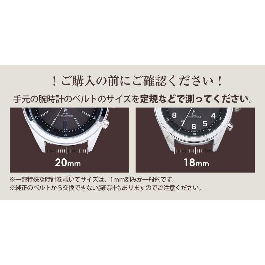 時計ベルト 時計バンド 革 ティミット 交換用 ベルト TIMEET 腕時計ベルト 16mm 18mm 20mm 22mm 牛革 本革 レザー メンズ レディース おしゃれ ワンタッチ 78384|wide02|14