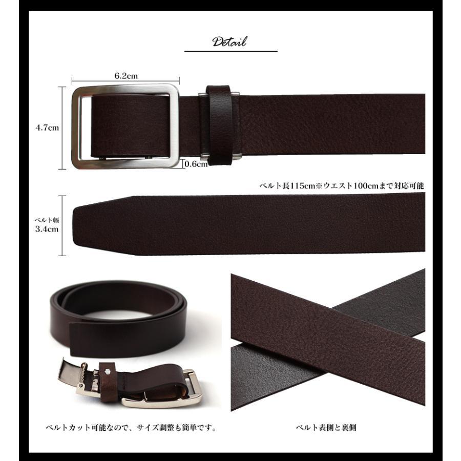 ベルト メンズ 無段階調整 穴なし 穴無し 幅広 無調整 無段階 紳士 男性 ブラック ブラウン スライド式 本革 レザー 黒 茶色 77405-20 ギフト プレゼントに wide02 10