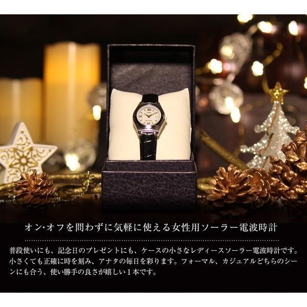 腕時計 レディース 電波ソーラー カシオ 軽い 軽量14.5g 電波時計 革ベルト おしゃれ 革バンド 本革 女性用 婦人用 5気圧防水 社会人 就職祝い ギフト|wide02|02
