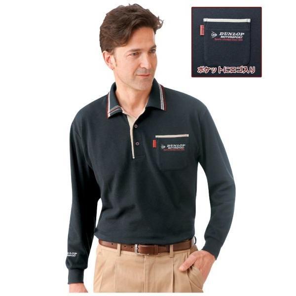 ポロシャツ 長袖 メンズダンロップ ブランド おしゃれ セット 3枚 男性 紳士 長袖ポロシャツ ゴルフウェア 3色組 3枚組 おしゃれ 胸ポケット付き DUNLOP|wide02|02
