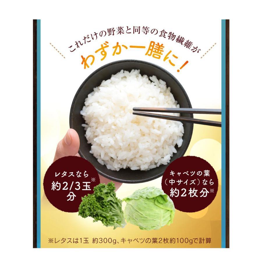 ダイエット食品 こんにゃく米 乾燥 冷凍 炊き方 こんにゃくご飯 糖質制限 お試し 60g×5袋 こんにゃくいち膳 こんにゃく一膳|wide02|14
