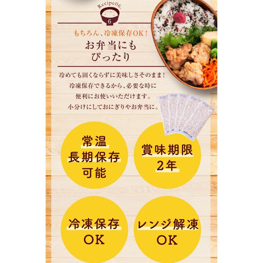 ダイエット食品 こんにゃく米 乾燥 冷凍 炊き方 こんにゃくご飯 糖質制限 お試し 60g×5袋 こんにゃくいち膳 こんにゃく一膳|wide02|18