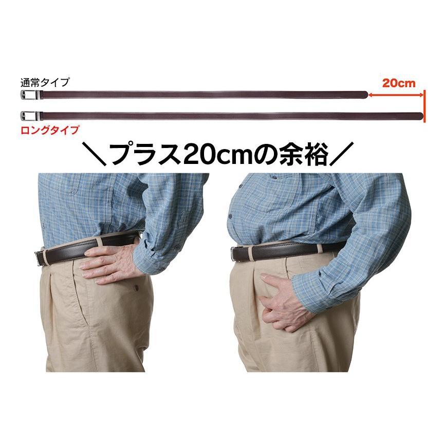 ベルト メンズ 無段階調整 穴なし 長い 大きいサイズ 長さ145cm  穴無し ロングタイプ 男性用 紳士用  ラチェット式 ギフト プレゼントに wide02 07