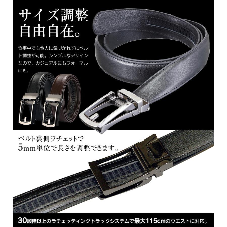 ベルト メンズ 無段階調整 穴なし 革 ラチェット式 5mm単位 サイズ調整自由 ビジネス おしゃれ 紳士用 ギフト プレゼントに|wide02|02