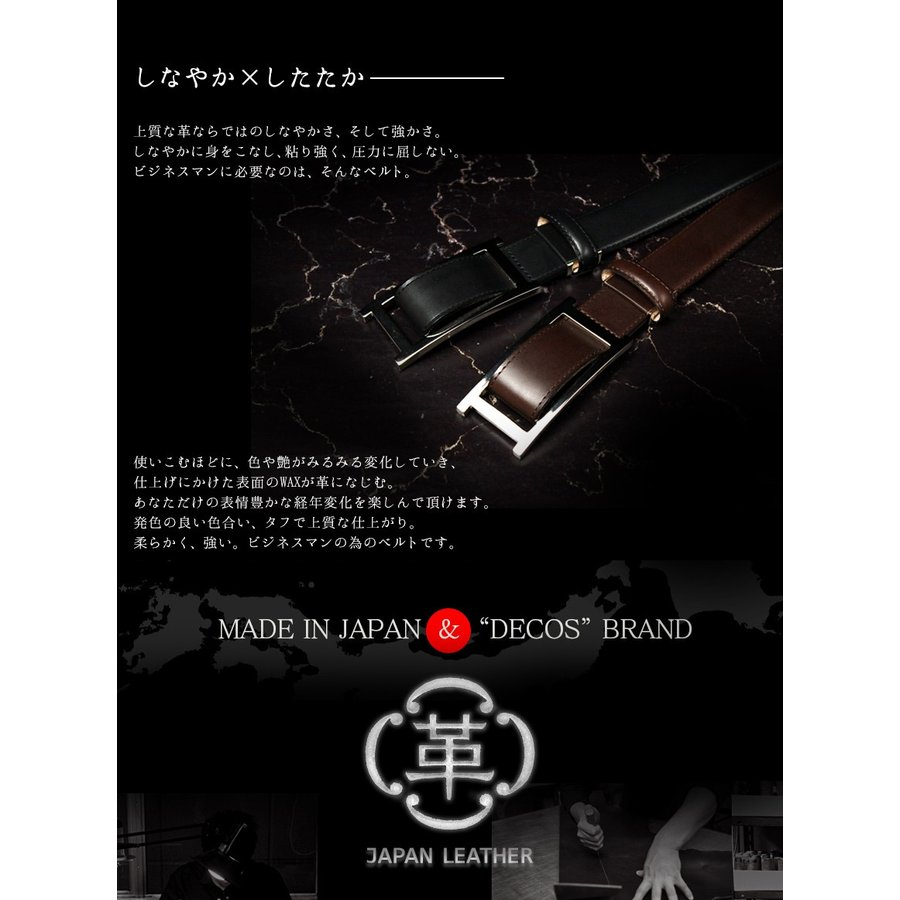 ベルト メンズ 穴なし 無段階調整 穴なし セット 2本 スライドベルト 姫路レザー スライド式ベルト  穴無し 本革 日本製 おしゃれ ビジネス 本皮 皮 革ベルト wide02 02