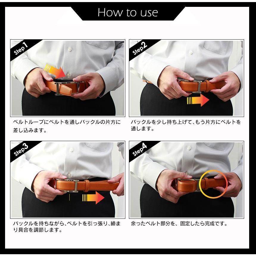 ベルト メンズ 本革 レザー 革 穴なし 無段階調整 日本製 カジュアル 姫路レザー ビジネス スライドベルト おしゃれ ギフト|wide02|12