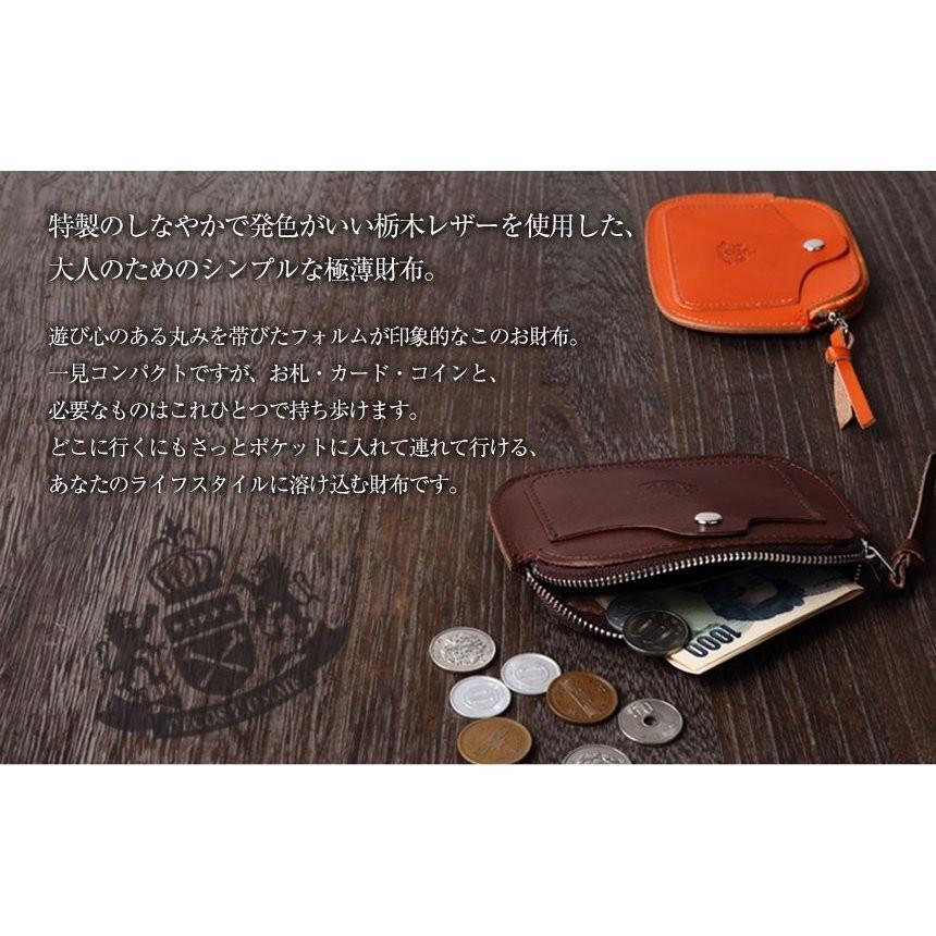 栃木レザー 財布 小銭入れ 薄型 コインケース メンズ 革 コンパクト財布 ミニ財布 薄い財布 小さい財布 高品質 薄型 硬め 78157|wide02|06