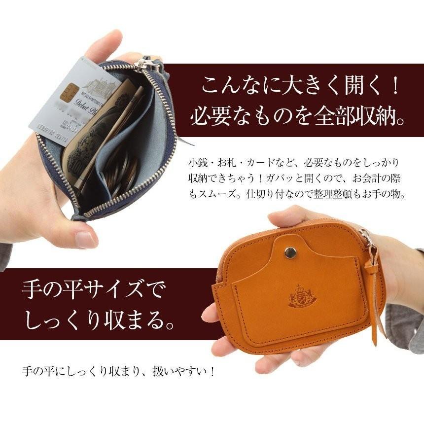 栃木レザー 財布 小銭入れ 薄型 コインケース メンズ 革 コンパクト財布 ミニ財布 薄い財布 小さい財布 高品質 薄型 硬め 78157|wide02|07