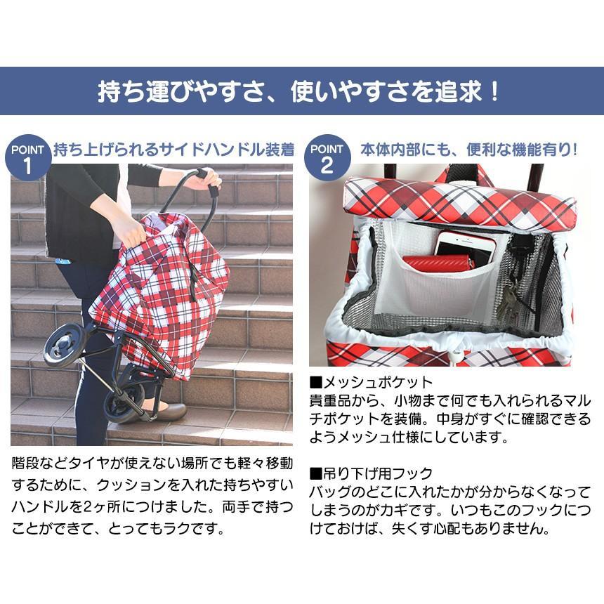 ショッピングカート おしゃれ 高齢者 買い物カート キャリー 保冷シート アルミ  プレゼント 軽量 段差 工具不要 組立不要 軽い 大容量 保温 スチール製 丈夫|wide02|04