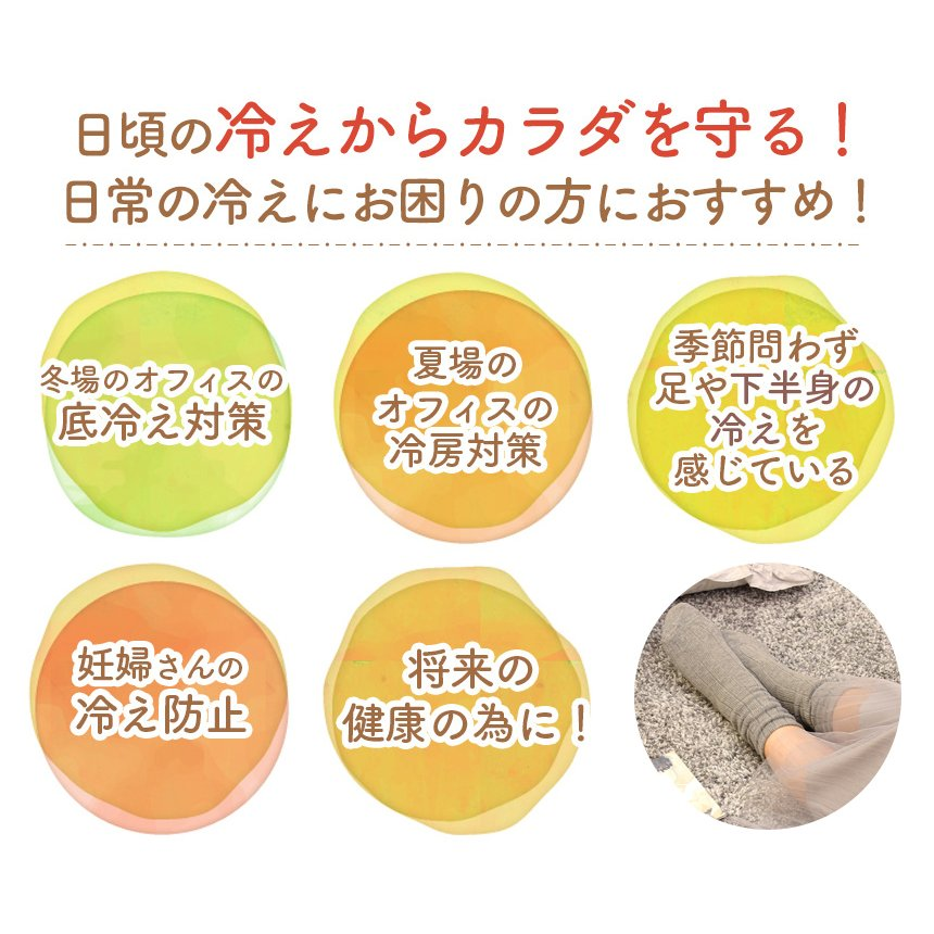 冷え取り靴下 シルク 日本製 5本指ソックス 重ねばき靴下 2枚 足首 冷え対策 冬 冷え性対策 綿 レディース 子供 保温 暖かい ギフト クリスマスプレゼント|wide02|02