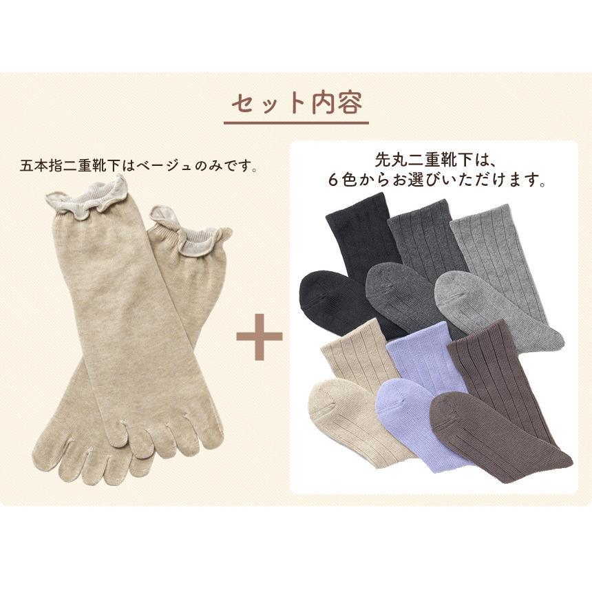 冷え取り靴下 シルク 日本製 5本指ソックス 重ねばき靴下 2枚 足首 冷え対策 冬 冷え性対策 綿 レディース 子供 保温 暖かい ギフト クリスマスプレゼント|wide02|16
