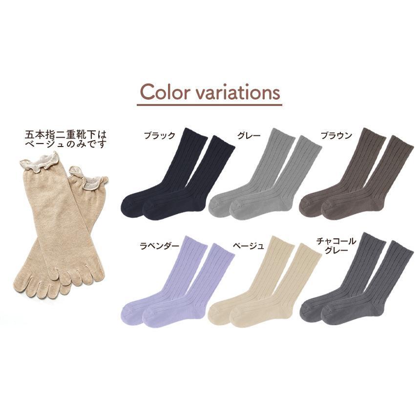 冷え取り靴下 シルク 日本製 5本指ソックス 重ねばき靴下 2枚 足首 冷え対策 冬 冷え性対策 綿 レディース 子供 保温 暖かい ギフト クリスマスプレゼント|wide02|17