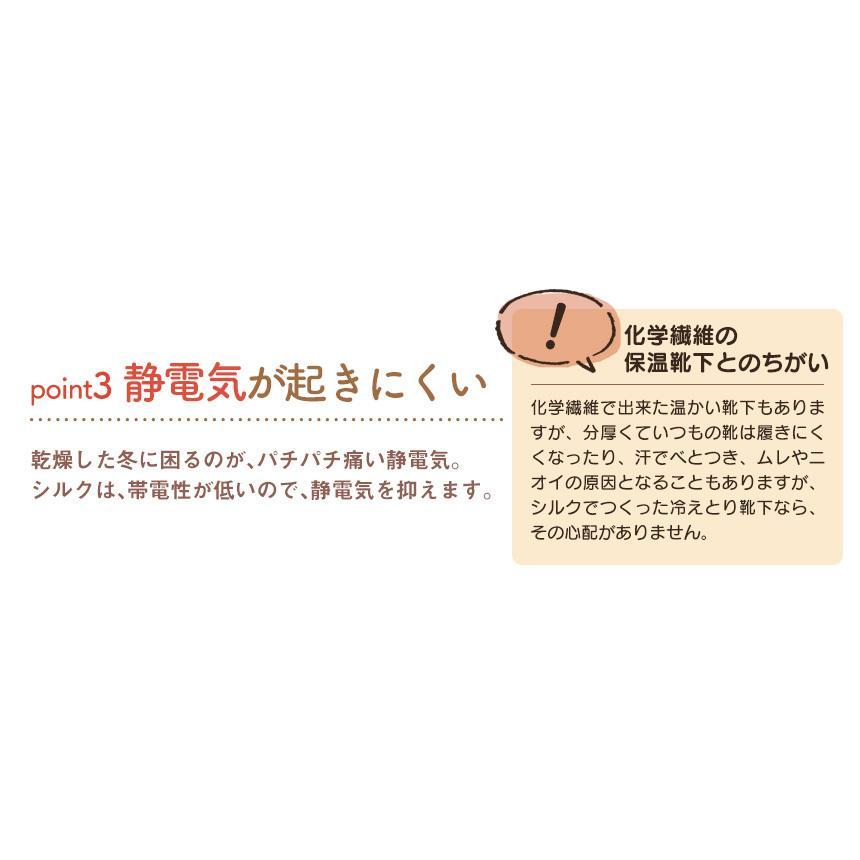 冷え取り靴下 シルク 日本製 5本指ソックス 重ねばき靴下 2枚 足首 冷え対策 冬 冷え性対策 綿 レディース 子供 保温 暖かい ギフト クリスマスプレゼント|wide02|08