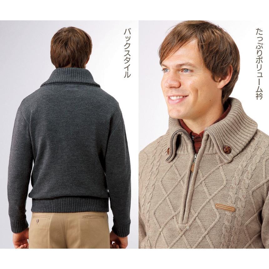 セーター メンズ 男性 紳士 ダンロップ DUNLOP DMS セット 2枚 2色 ウール 混合 ケーブル柄 アーガイル ジップセーター ジップアップセーター同サイズ2色組 編み|wide02|05