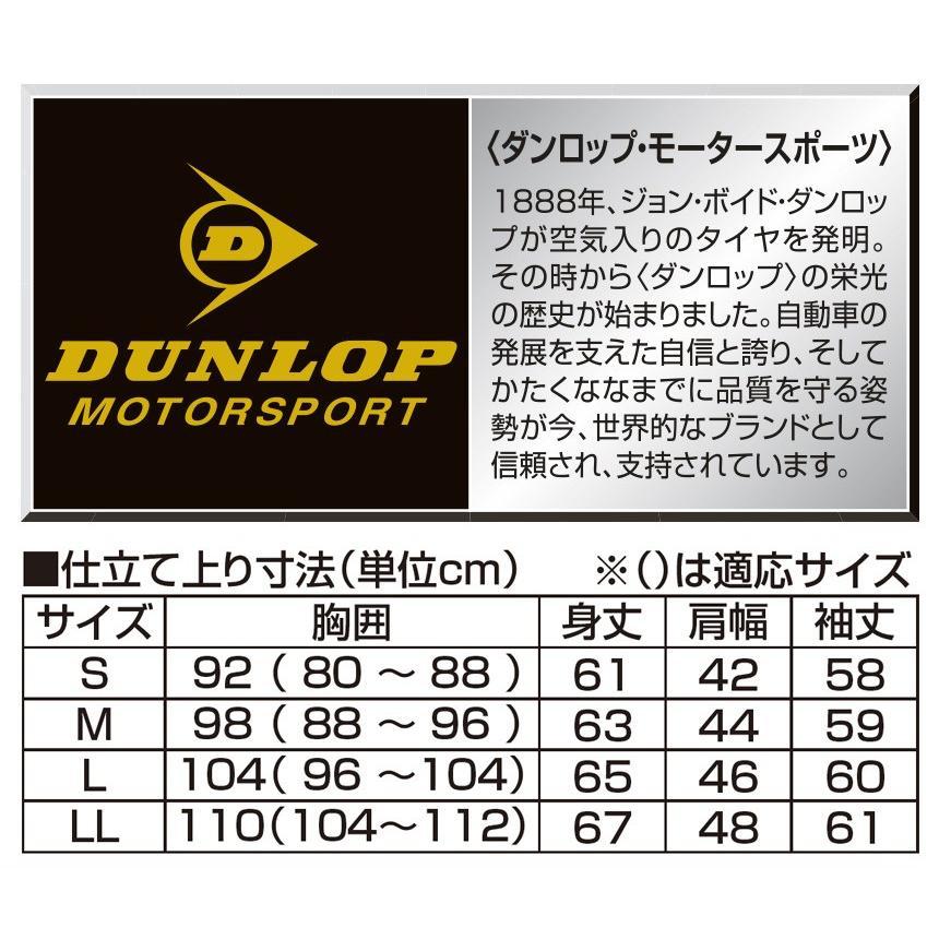 セーター メンズ 男性 紳士 ダンロップ DUNLOP DMS セット 2枚 2色 ウール 混合 ケーブル柄 アーガイル ジップセーター ジップアップセーター同サイズ2色組 編み|wide02|06