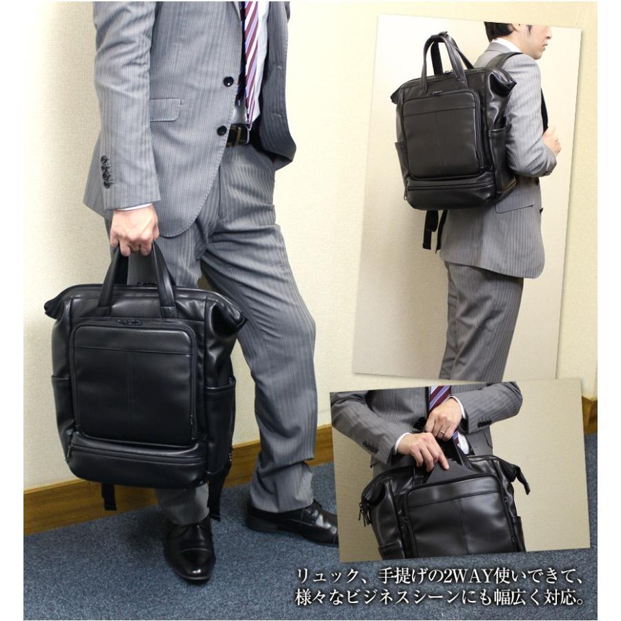 リュック 通学 メンズ ビジネスバッグ ビジネスリュック 黒 通学 通勤 大容量 シンプル おしゃれ 小さめ 多機能 A4 ダレス型 使いやすい 20代 30代 40代 50代|wide02|03