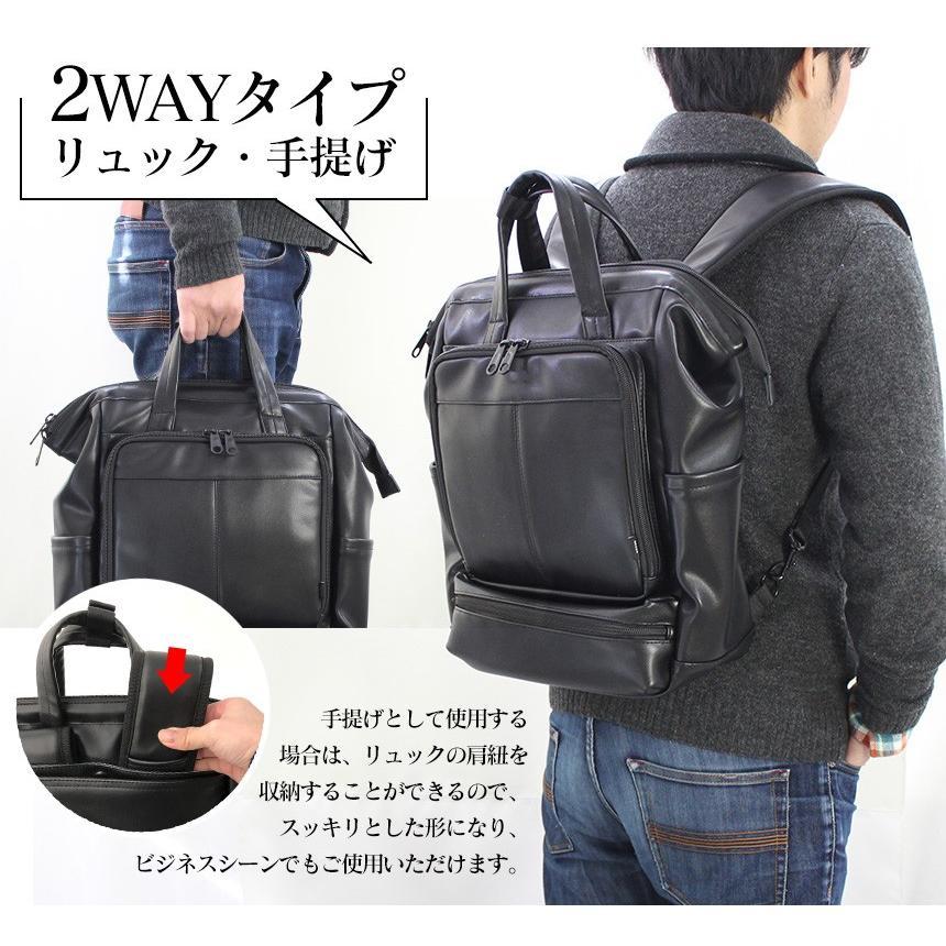 リュック 通学 メンズ ビジネスバッグ ビジネスリュック 黒 通学 通勤 大容量 シンプル おしゃれ 小さめ 多機能 A4 ダレス型 使いやすい 20代 30代 40代 50代|wide02|04