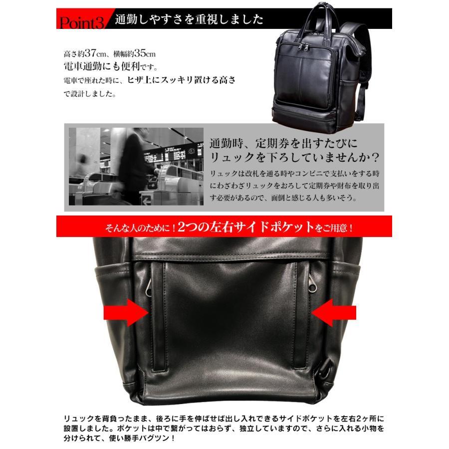 リュック 通学 メンズ ビジネスバッグ ビジネスリュック 黒 通学 通勤 大容量 シンプル おしゃれ 小さめ 多機能 A4 ダレス型 使いやすい 20代 30代 40代 50代|wide02|07
