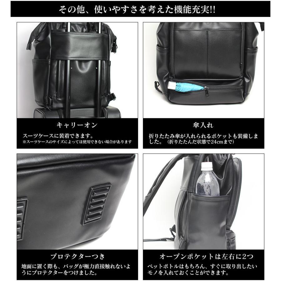 リュック 通学 メンズ ビジネスバッグ ビジネスリュック 黒 通学 通勤 大容量 シンプル おしゃれ 小さめ 多機能 A4 ダレス型 使いやすい 20代 30代 40代 50代|wide02|08