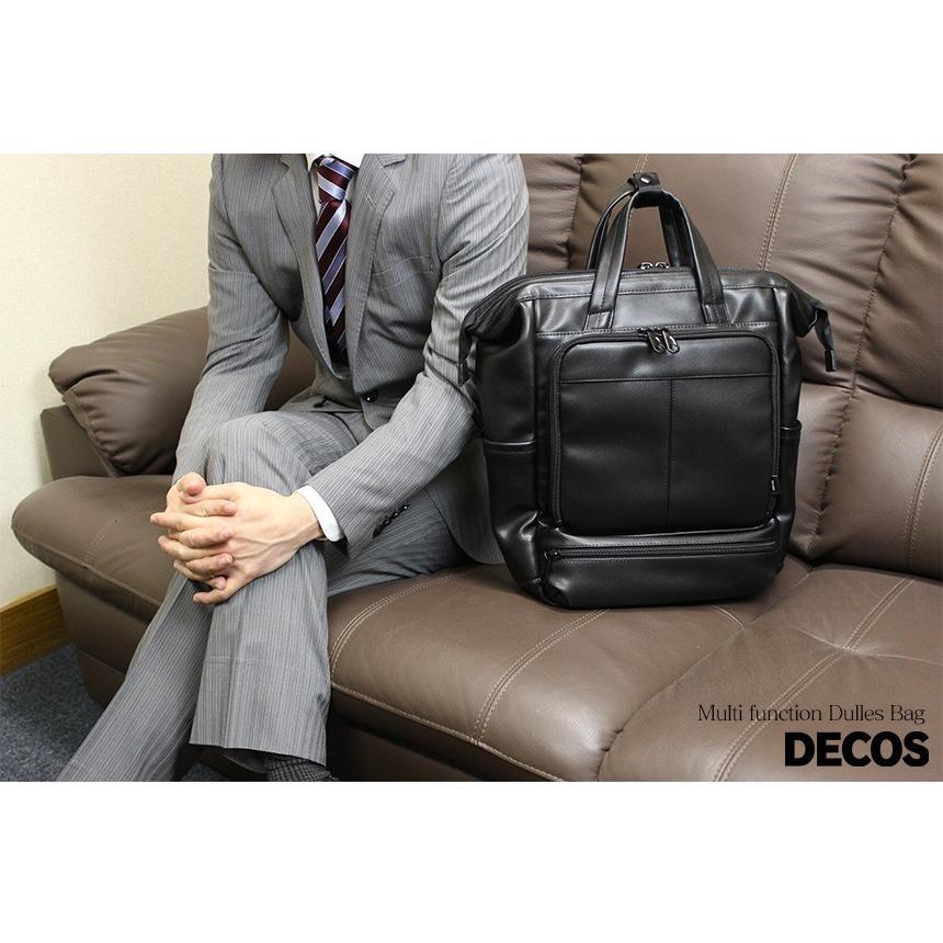 リュック 通学 メンズ ビジネスバッグ ビジネスリュック 黒 通学 通勤 大容量 シンプル おしゃれ 小さめ 多機能 A4 ダレス型 使いやすい 20代 30代 40代 50代|wide02|10