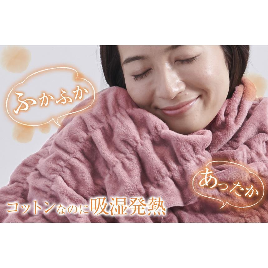 発熱毛布 日本製 毛布 掛け毛布  ロマンス小杉 ウォームサポート  ウォームケット コットンケット 掛毛布 あったか毛布 綿 コットン 吸湿 wide02 04