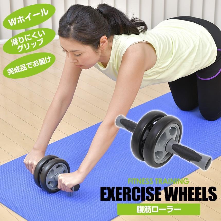 腹筋ローラー 女性 レディース 初心者 筋トレ フィットネス器具 ダイエット器 具 ダイエット用品 エクササイズローラー トレーニング|wide02