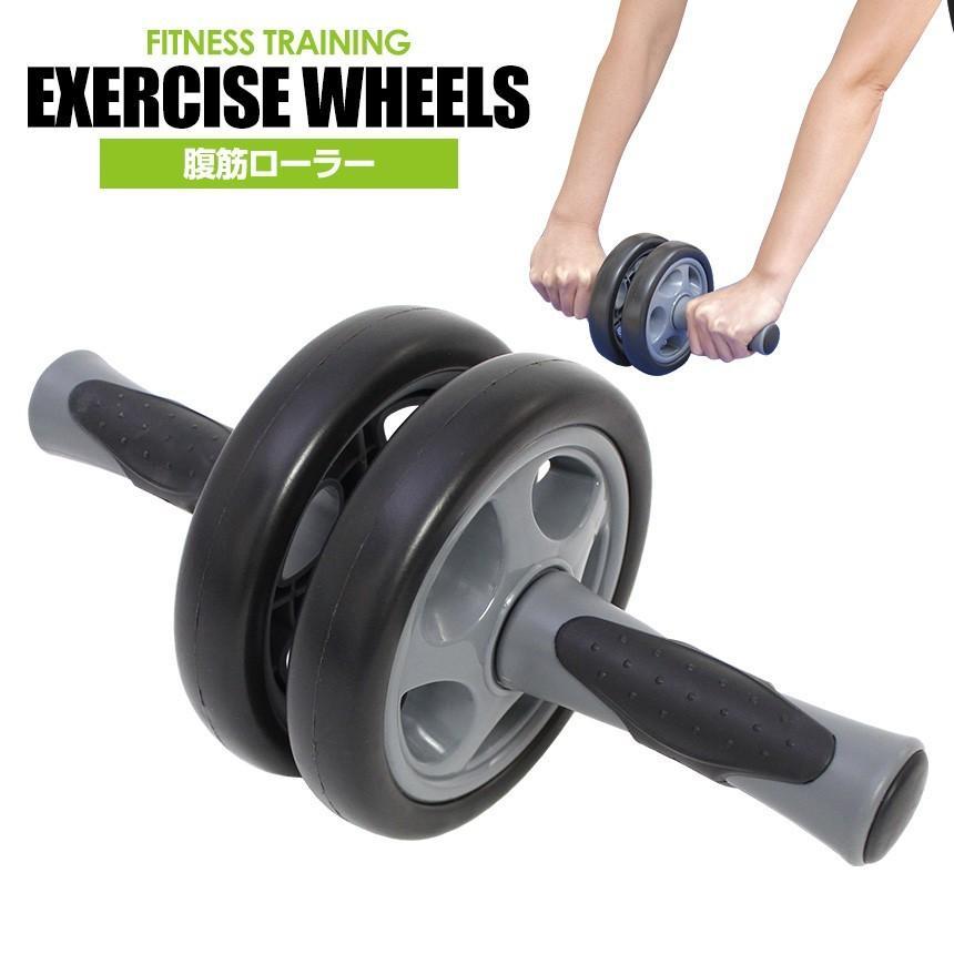腹筋ローラー 女性 レディース 初心者 筋トレ フィットネス器具 ダイエット器 具 ダイエット用品 エクササイズローラー トレーニング|wide02|02