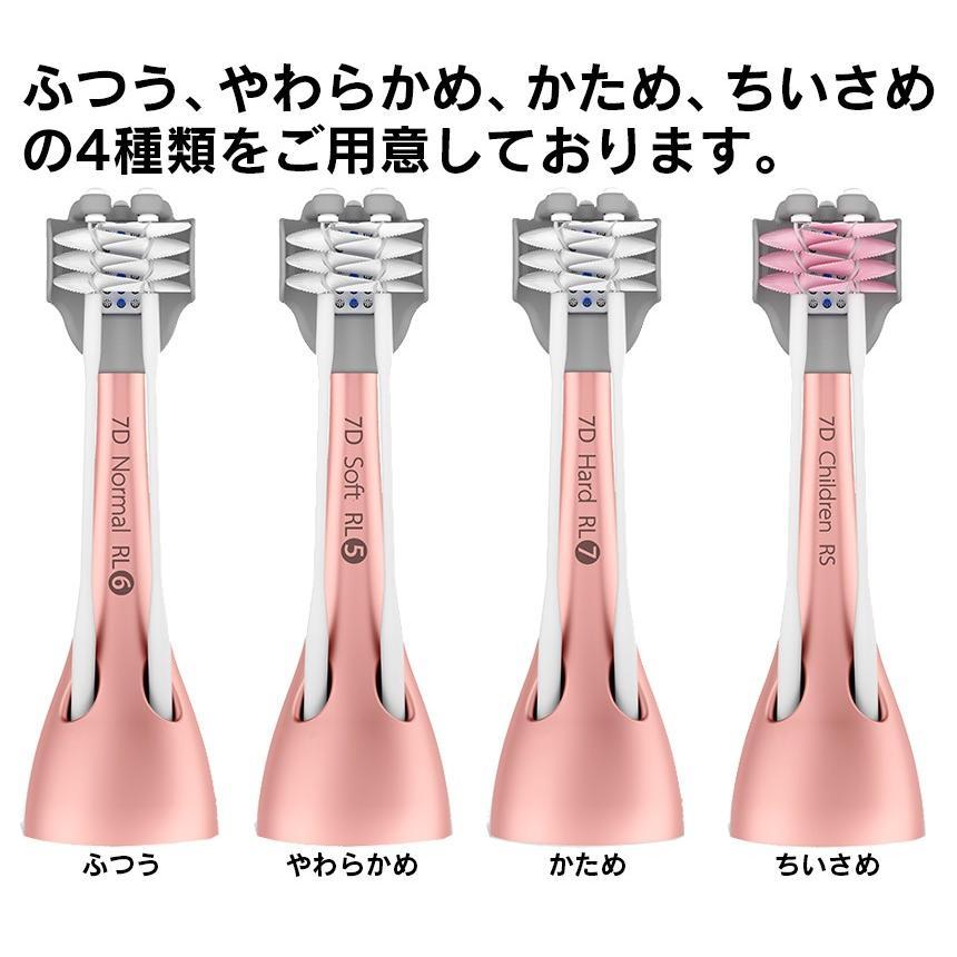 COOLSSHA クールシャ 替えブラシ やわらかめ ふつう かため ちいさめ の4種類 電動歯ブラシ COOLSSHA用 交換用 純正|wide02|02