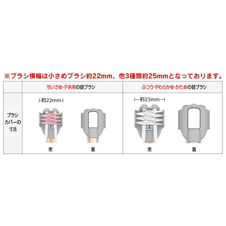 COOLSSHA クールシャ 替えブラシ やわらかめ ふつう かため ちいさめ の4種類 電動歯ブラシ COOLSSHA用 交換用 純正|wide02|04