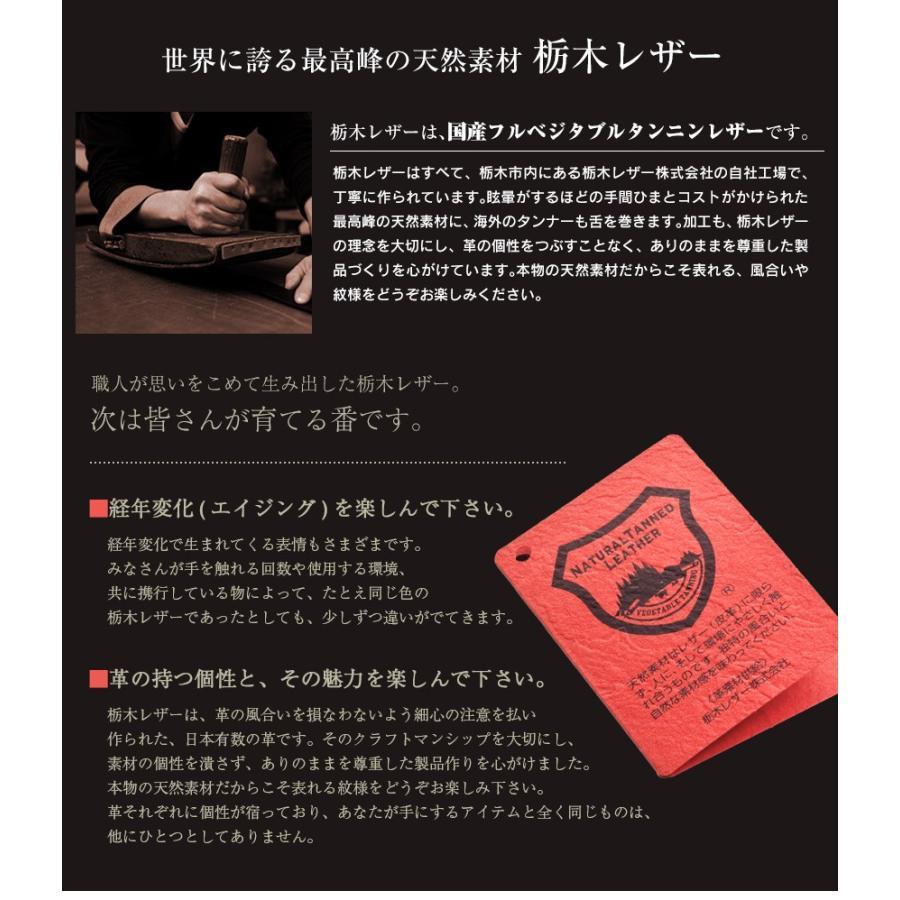 栃木レザー キーケース スマートキー メンズ 革 本革 男性 カードが入る 30代 40代 紳士 高級 ギフト 父の日 2020|wide02|09