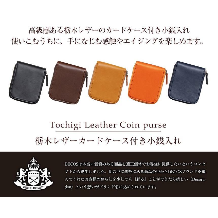 財布 メンズ 栃木レザー キャッシュレス 小銭入れ コインケース メンズ 二つ折り 大容量 ファスナー カードが入る 革 本革 30代 40代 50代 ギフト 就職祝い|wide02|03