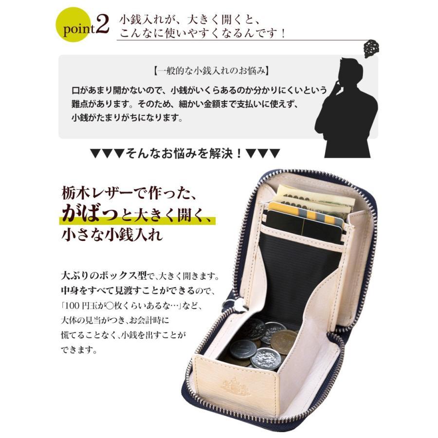 財布 メンズ 栃木レザー キャッシュレス 小銭入れ コインケース メンズ 二つ折り 大容量 ファスナー カードが入る 革 本革 30代 40代 50代 ギフト 就職祝い|wide02|07
