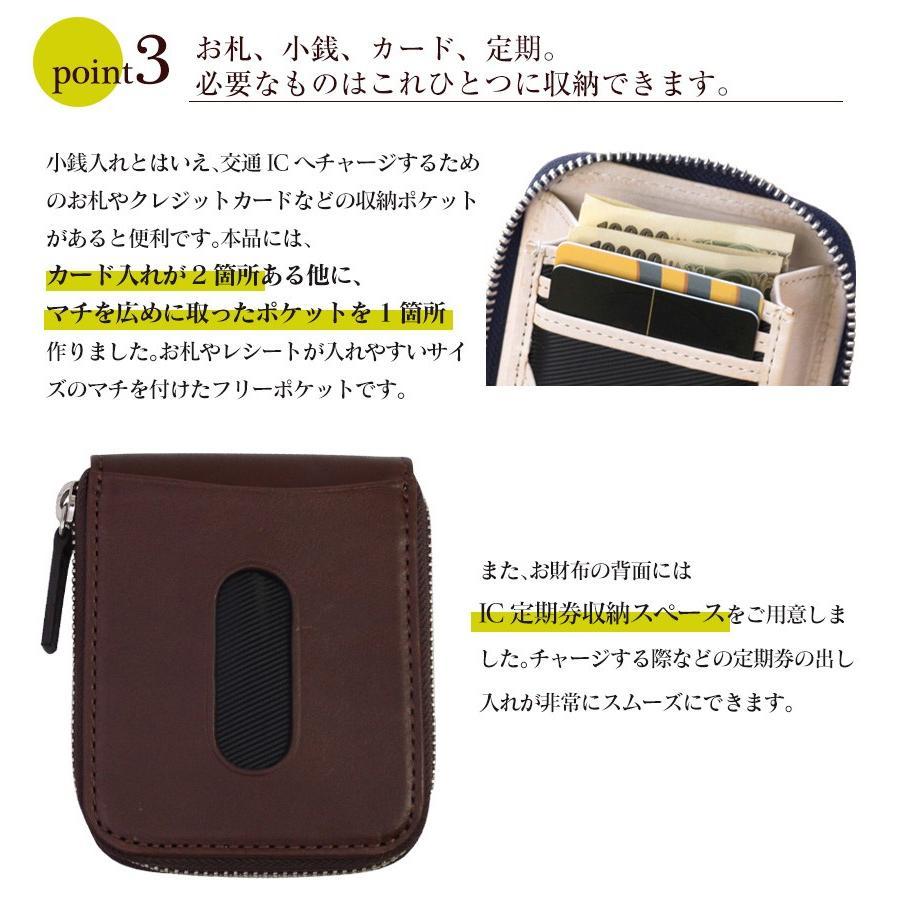 財布 メンズ 栃木レザー キャッシュレス 小銭入れ コインケース メンズ 二つ折り 大容量 ファスナー カードが入る 革 本革 30代 40代 50代 ギフト 就職祝い|wide02|08