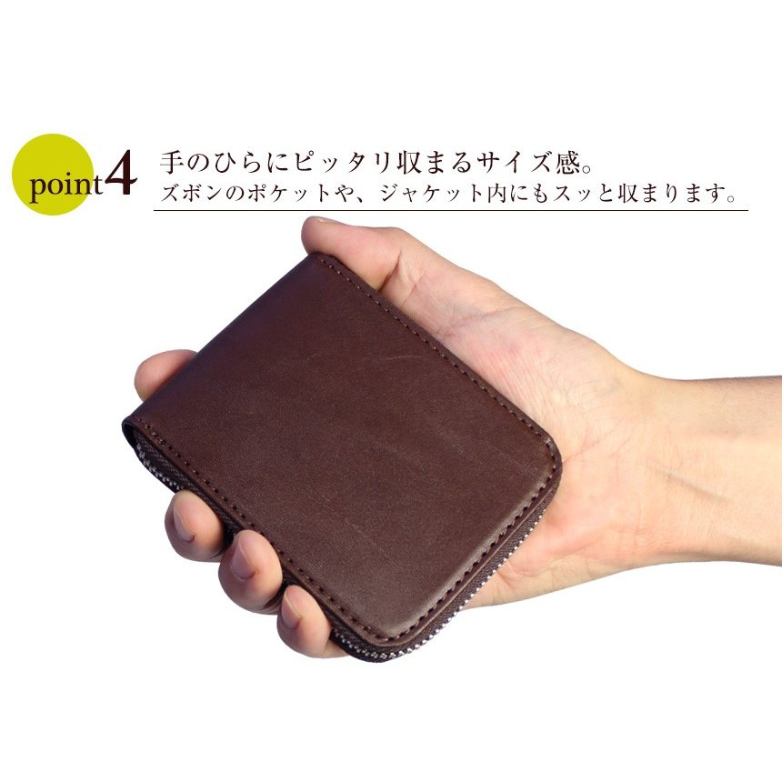 財布 メンズ 栃木レザー キャッシュレス 小銭入れ コインケース メンズ 二つ折り 大容量 ファスナー カードが入る 革 本革 30代 40代 50代 ギフト 就職祝い|wide02|09