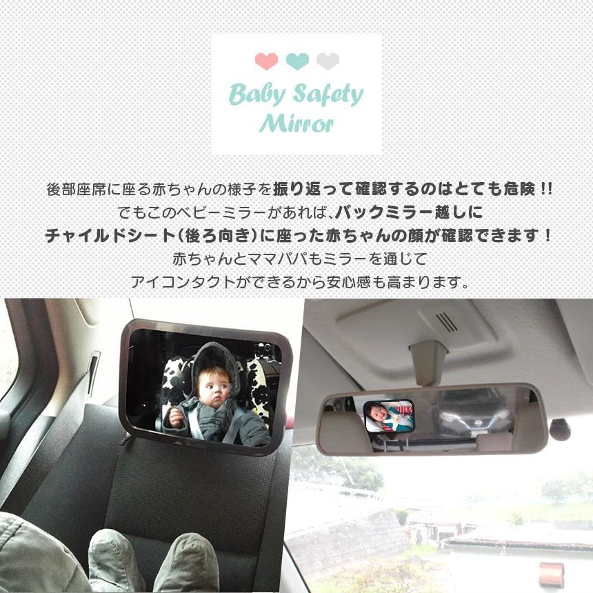 ベビーミラー 車 車内ミラー 運転中 鏡 新生児 赤ちゃん 角度調節 360°  後部座席 アクリル鏡面 飛散防止 大きめ ヘッドレスト用|wide02|03