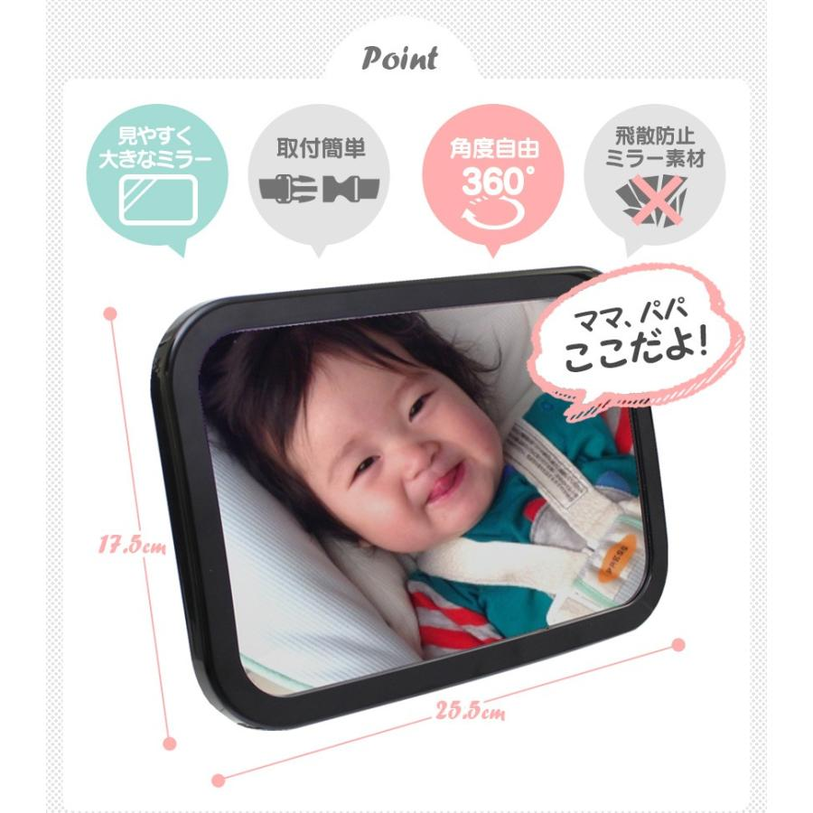 ベビーミラー 車 車内ミラー 運転中 鏡 新生児 赤ちゃん 角度調節 360°  後部座席 アクリル鏡面 飛散防止 大きめ ヘッドレスト用|wide02|05
