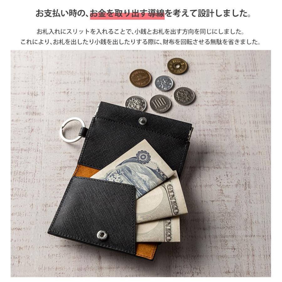 財布 二つ折り メンズ キャッシュレス 薄い財布 革 本革 ミニマリスト 小銭入れ付き  キーケース 一体型 コインケース 外側 ミニ財布 小さい財布  薄型 wide02 11