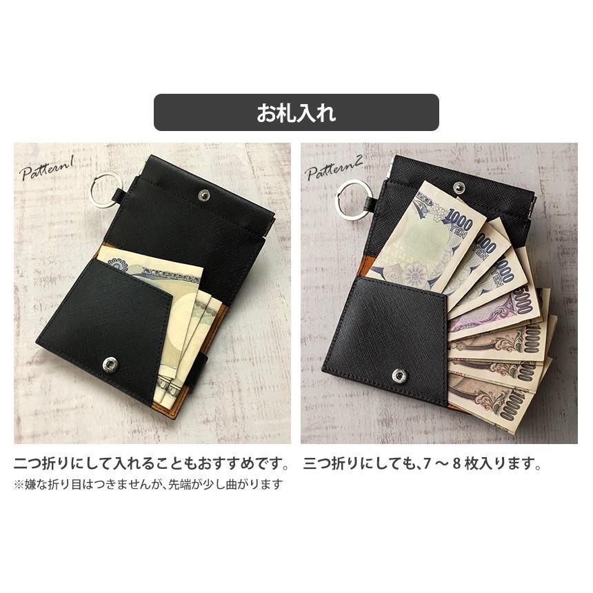 財布 二つ折り メンズ キャッシュレス 薄い財布 革 本革 ミニマリスト 小銭入れ付き  キーケース 一体型 コインケース 外側 ミニ財布 小さい財布  薄型 wide02 13