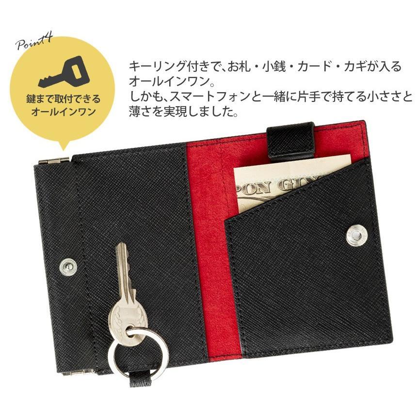 財布 二つ折り メンズ キャッシュレス 薄い財布 革 本革 ミニマリスト 小銭入れ付き  キーケース 一体型 コインケース 外側 ミニ財布 小さい財布  薄型 wide02 14
