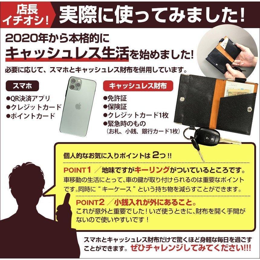 財布 二つ折り メンズ キャッシュレス 薄い財布 革 本革 ミニマリスト 小銭入れ付き  キーケース 一体型 コインケース 外側 ミニ財布 小さい財布  薄型 wide02 15