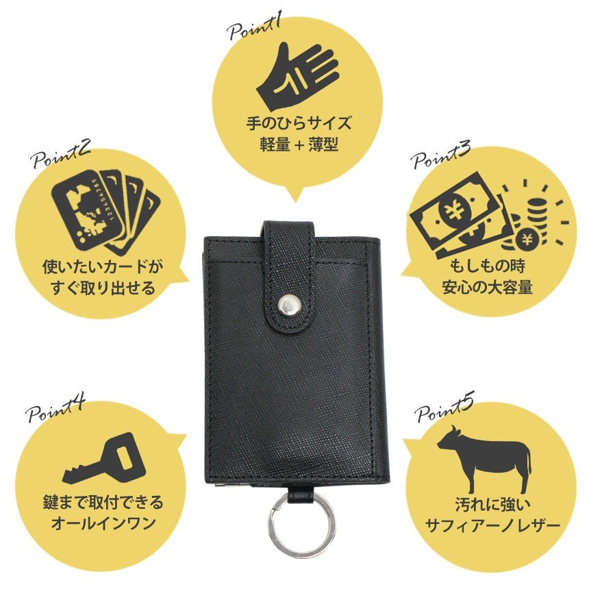 財布 二つ折り メンズ キャッシュレス 薄い財布 革 本革 ミニマリスト 小銭入れ付き  キーケース 一体型 コインケース 外側 ミニ財布 小さい財布  薄型 wide02 03