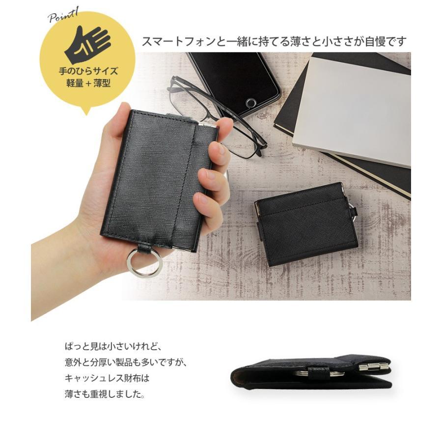 財布 二つ折り メンズ キャッシュレス 薄い財布 革 本革 ミニマリスト 小銭入れ付き  キーケース 一体型 コインケース 外側 ミニ財布 小さい財布  薄型 wide02 05
