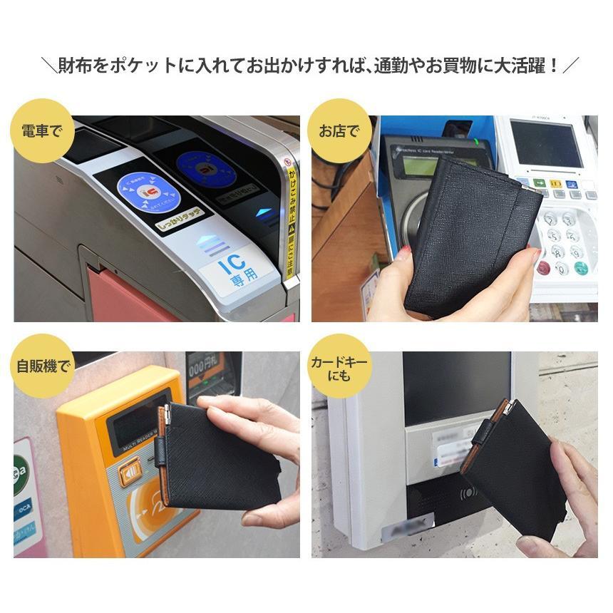 財布 二つ折り メンズ キャッシュレス 薄い財布 革 本革 ミニマリスト 小銭入れ付き  キーケース 一体型 コインケース 外側 ミニ財布 小さい財布  薄型 wide02 06