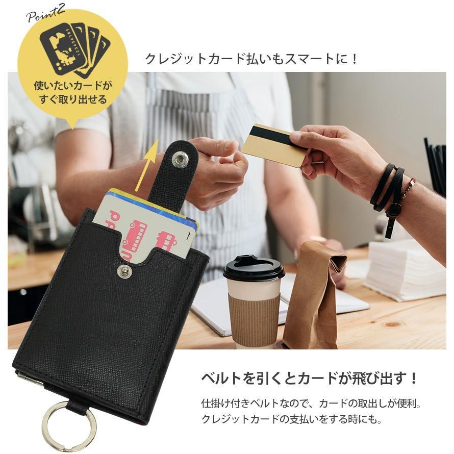 財布 二つ折り メンズ キャッシュレス 薄い財布 革 本革 ミニマリスト 小銭入れ付き  キーケース 一体型 コインケース 外側 ミニ財布 小さい財布  薄型 wide02 07